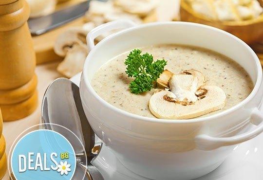Обяд 2 в 1 в Ресторант-механа Мамбо! Супа и готвено ястие по избор от богато меню на деня на супер цена! - Снимка 1
