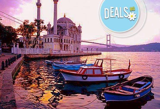 Новогодишна екскурзия до многоцветния Истанбул! 3 нощувки със закуски в Erden Sarayevo 3* и транспорт от Глобул Турс - Снимка 11