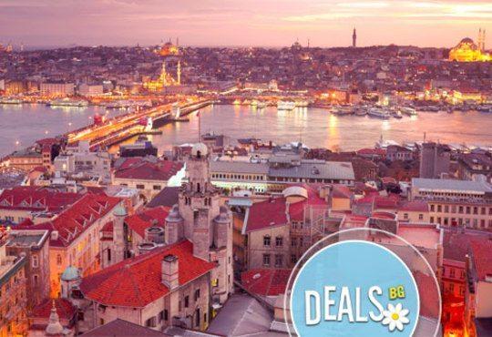 Новогодишна екскурзия до многоцветния Истанбул! 3 нощувки със закуски в Erden Sarayevo 3* и транспорт от Глобул Турс - Снимка 9