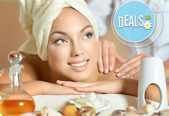 Поглезете се! 90 минутна луксозна СПА Терапия за тяло – масаж и пилинг със захарен скраб в Luxury wellness&Spа! - Снимка 2