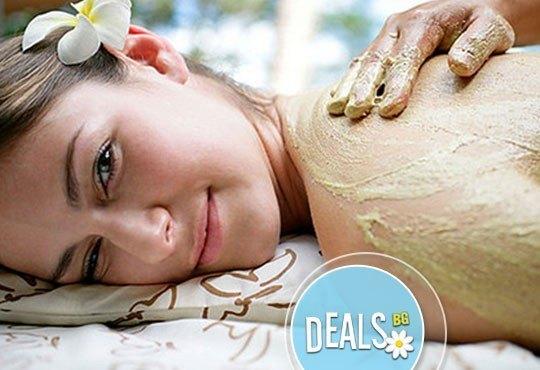 Поглезете се! 90 минутна луксозна СПА Терапия за тяло – масаж и пилинг със захарен скраб в Luxury wellness&Spа! - Снимка 1