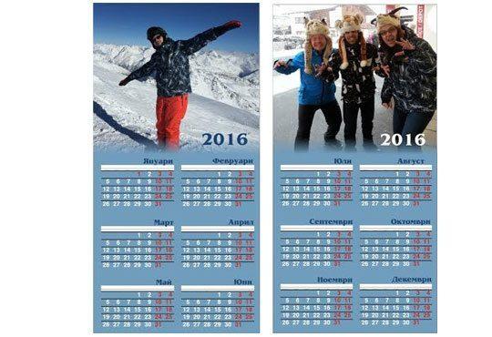 За новата година! ШЕСТ броя календара пирамидки за 2016-та с две Ваши снимки от Офис 2 - Снимка 2