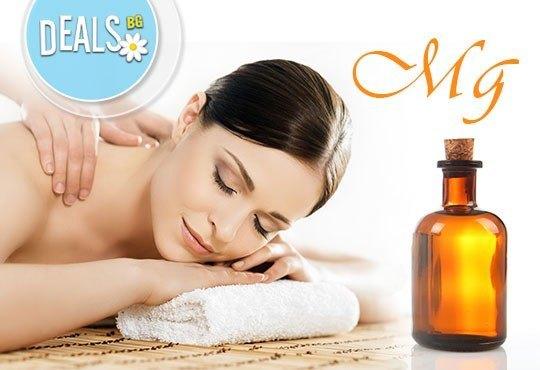 За да сте по-здрави! 60 минутен болкоуспокояващ масаж на цяло тяло с магнезиево масло в Luxury wellness&Spа! - Снимка 1