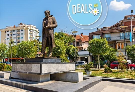 Двудневна есенна екскурзия на 21.11. до Скопие и Прищина! Една нощувка, транспорт и водач от Глобул Турс - Снимка 3