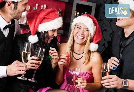 Нова година по сръбски! Новогодишна вечеря и музикална програма в Пирот, транспорт и застраховка от Бек Райзен! - Снимка 3