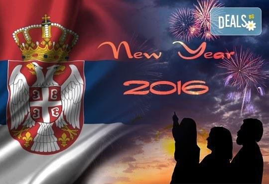 Нова година по сръбски! Новогодишна вечеря и музикална програма в Пирот, транспорт и застраховка от Бек Райзен! - Снимка 1