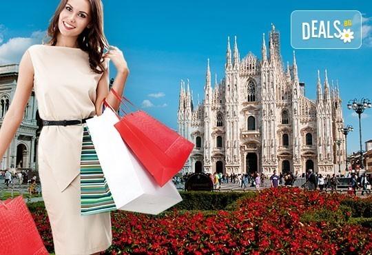 На шопинг в Милано, Италия в период по избор! 3 нощувки, самолетен билет, летищни такси и медицинска застраховка! - Снимка 1