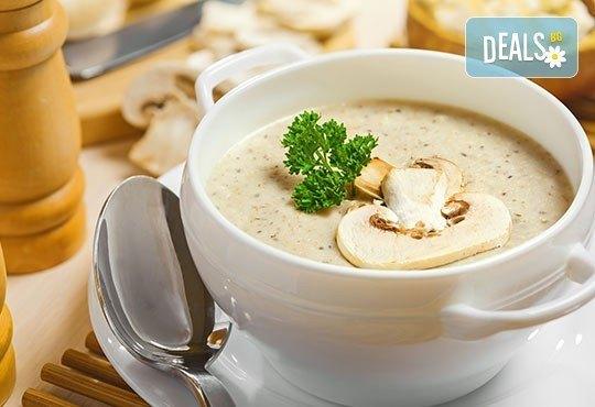 Супер обяд 3 в 1 в БИСТРО Мамбо! Вкусна супа, основно ястие и хляб от дневното меню на бистрото в центъра на София! - Снимка 2