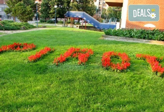 Еднодневна екскурзия до Пирот и Ниш на 21.11.2015! Организиран транспорт и екскурзовод от Глобул Турс! - Снимка 4