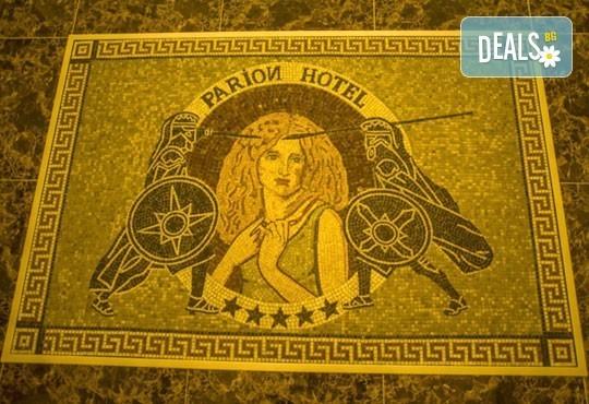 Посрещнете Нова година сред изискания лукс на Hotel Parion 5*, Чанаккале: 3 нощувки, 3 закуски и 2 вечери, Лъки Холидей - Снимка 3