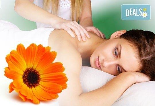 Тонизиращо! Класически болкоуспокояващ масаж с масло от невен на цяло тяло, масаж на длани, ходила и лице в Студио GIRO - Снимка 1