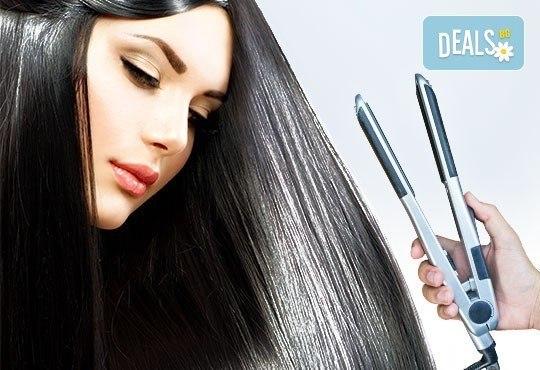 Терапия с ''храна'' за коса Una, преса с инфрачервени кератинови йони и оформяне в салон Art Beaute Nails & Hair! - Снимка 1