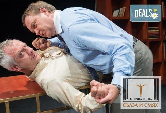Гледайте великолепните Георги Стайков и Иван Бърнев в Кредитът на 29.11. от 19ч., Театър Сълза и смях Открита сцена - Снимка 1