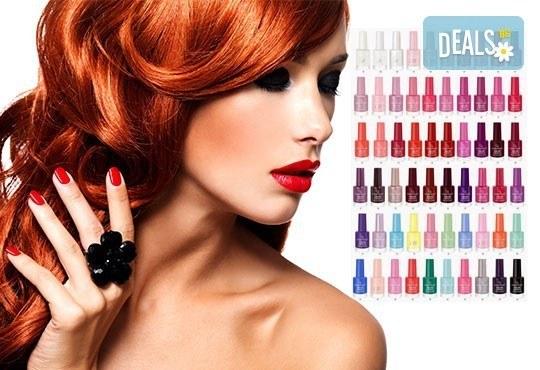Поглезете се със СПА маникюр с лак по избор Golden Rose Color Expert и 4 декорации в салон Art Beaute Nails & Hair! - Снимка 1