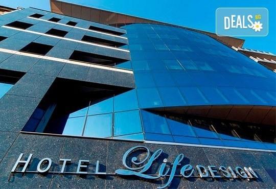 Нова година в Life Design Hotel 4*, Белград, Сърбия! 2 нощувки със закуски, програма и екскурзоводско обслужване! - Снимка 1