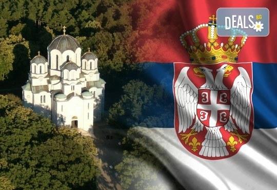 Нова година в Крагуевац, Сърбия! 3 нощувки със закуски и празнични вечери, хотел 3*, транспорт и водач от Глобул Турс - Снимка 1