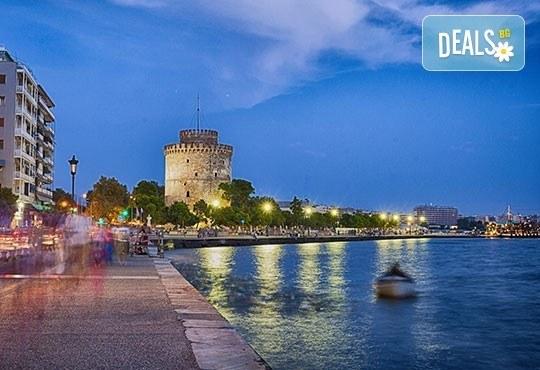 Незабравима Нова година в Солун, Гърция! 3 нощувки с изхранване по избор, в хотел 3 или 5* и панорамна обиколка на Солун - Снимка 2
