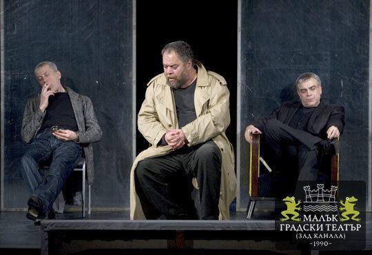 На 23-ти ноември гледайте френската комедия АРТ с Владимир Пенев, Атанас Атанасов, Иван Петрушинов в МГТ Зад канала - Снимка 1