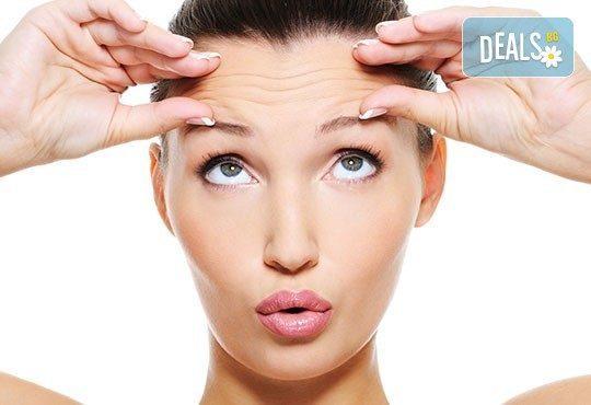 Заличете бръчици,петна и белези от лицето с новата терапия на Лаборатории Tegor от Енигма София, Пловдив, Варна, Хасково - Снимка 1