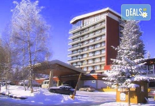 Почивка през декември в Пампорово! 2 нощувки, 2 закуски в хотелАлкочлар Гранд Мургавец4* и дете до 11 години безплатно - Снимка 1