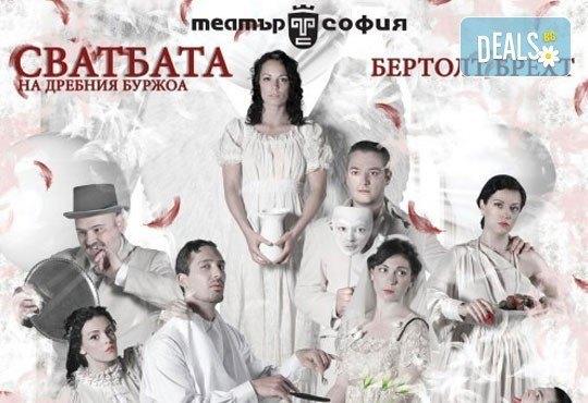 Каним Ви на сватба! Гледайте Сватбата на дребния буржоа по Бертолт Брехт, 05.12, от 19ч, вТеатър София - билет за един - Снимка 1