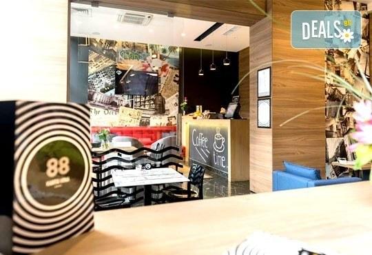 Посрещнете Нова година в 88 Rooms Hotel 4*, Белград! 2/3 нощувки, закуски, вечери и галавечеря с напитки и жива музика! - Снимка 7