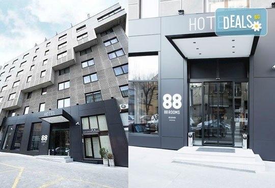 Посрещнете Нова година в 88 Rooms Hotel 4*, Белград! 2/3 нощувки, закуски, вечери и галавечеря с напитки и жива музика! - Снимка 1