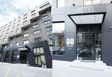 Посрещнете Нова година в 88 Rooms Hotel 4*, Белград! 2/3 нощувки, закуски, вечери и галавечеря с напитки и жива музика!