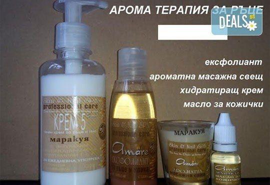 За здрави нокти и перфектен маникюр! UV гел за заздравяване на естествен нокът в салон J.D.V Beauty Center Relax! - Снимка 13
