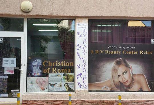 Спа педикюр с лакиране и терапия за нежни и гладки крака със свещ с аромат по избор от J.D.V. Beauty Center Relax - Снимка 10
