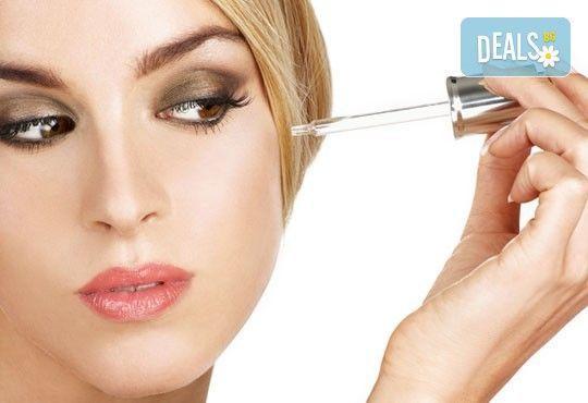 Дълбоко почистване на лице с ултразвукова шпатула и подхранваща ампула според типа кожа в студио за красота Шедьовър - Снимка 1