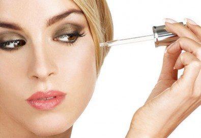 Дълбоко почистване на лице с ултразвукова шпатула и подхранваща ампула според типа кожа в студио за красота Шедьовър