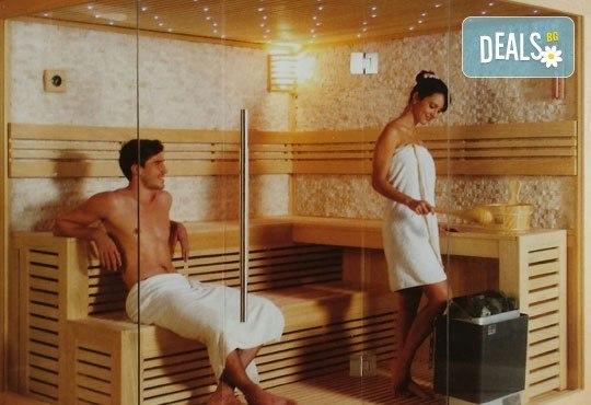 Почивайте в новооткрития комплекс Дарибел 3*, Сапарева баня през ноември! 1 нощувка със закуска, ползване на сауна и фитнес! - Снимка 14