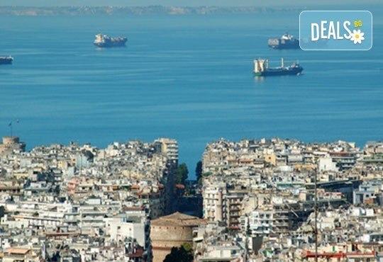 Празнувайте Нова година в Солун, Гърция! 2 нощувки със закуски или закуски и вечеря в хотел 3* или 5* с Дари Травел - Снимка 4