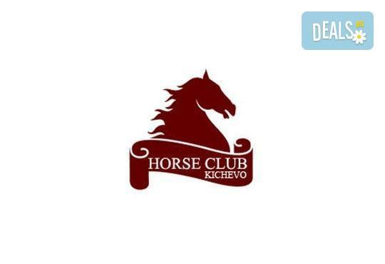 Усетете вятъра в косите си! Подарете си 60-минутна разходка с кон от Конна база Кичево - Снимка 2