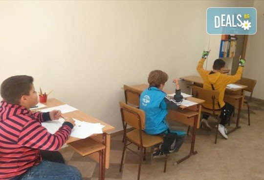 Математическа занималня за третокласници от УЦ Mathtalent! Подготовка по математика за кандидатстване след 4-ти клас и математически състезания! - Снимка 5
