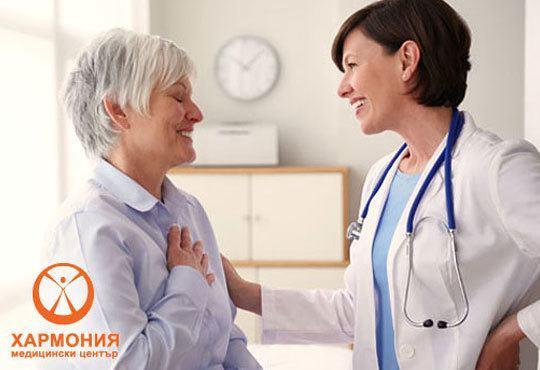 Погрижете се за здравето си! Профилактичен ехографски преглед на коремни органи и бонус от Медицински център Хармония! - Снимка 3
