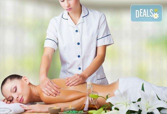 Лечебно-възстановителен масаж на цяло тяло и ароматерапия за подсилване на имунитета от ADI'S Beauty & SPA! - Снимка 1