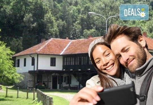За Никулден в Сърбия! Еднодневна екскурзия на 06.12. с транспорт и екскурзовод от ТА По света и у нас! - Снимка 1