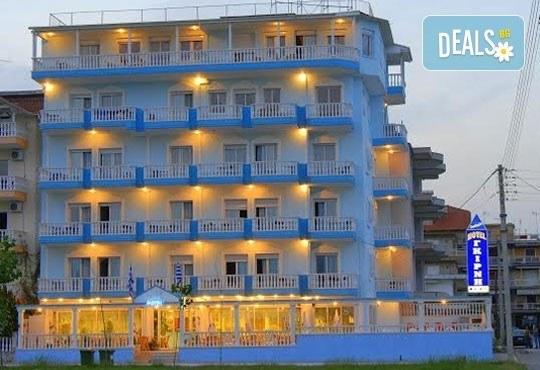 Нова година в Паралия Катерини, Гърция! 2 нощувки със закуски в хотел Girni и празнична вечеря, транспoрт и екскурзовод - Снимка 4