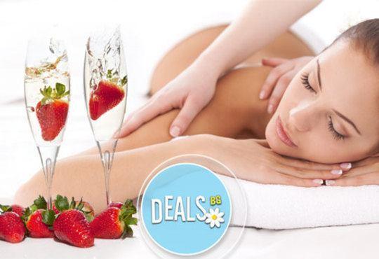 Класически масаж на цяло тяло с шампанско и ягоди и шоколадова маска на лице или масаж на лице, шия и деколте в салон LB - Снимка 1