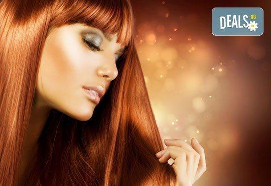 Вашият нов цвят! Боядисване с боя на клиента, терапия с KEUNE, терапия със серум + прическа в Miss Beauty - Снимка 3