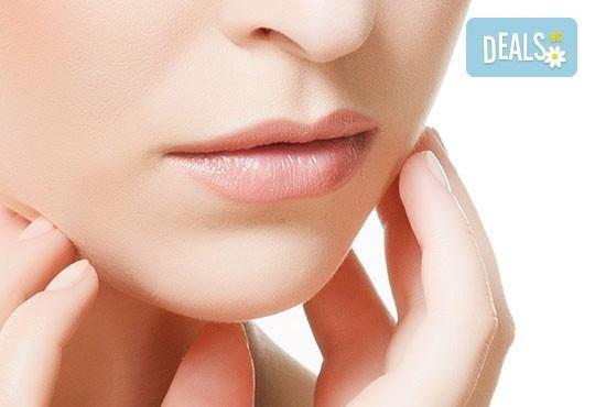 Трайно обезкосмяване с IPL фотоепилация на подмишници или горна устна и брадичка от салон за красота Чармо в Редута! - Снимка 3