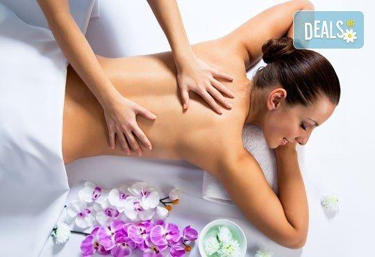 Възстaновете силите си със 75-минутен масаж по избор! Релаксирайте със сауна или парня баня в Sport City Vitosha - Снимка 5