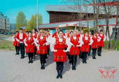 Карта за 2 или 4 посещения по народни танци за начинаещи във ФТК Българско хоро в ж.к Люлин!
