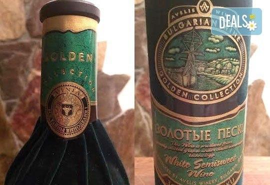 Чудесна идея за подарък! Вземете бутилка или цял кашон колекционерско бяло вино от ресторант Зелена зона! - Снимка 1