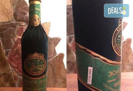 Чудесна идея за подарък! Вземете бутилка или цял кашон колекционерско бяло вино от ресторант Зелена зона! - Снимка 3