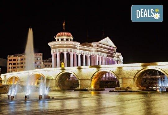 Новогодишен празник в Скопие: 2 нощувки със закуски, вечеря, празнична вечеря в Континентал 3*, транспорт от Алексов тур - Снимка 1