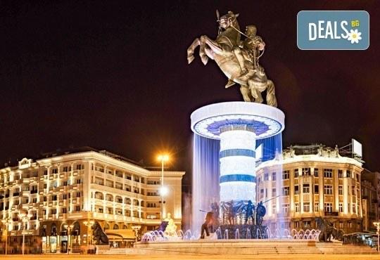 Новогодишен празник в Скопие: 2 нощувки със закуски, вечеря, празнична вечеря в Континентал 3*, транспорт от Алексов тур - Снимка 3