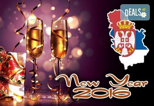 Нова година в Sin Kom 3* или Crystal Light 2* в Пирот, Сърбия! 3 нощувки, закуски и празнична вечеря в Hotel Dijana 3*! - Снимка 1